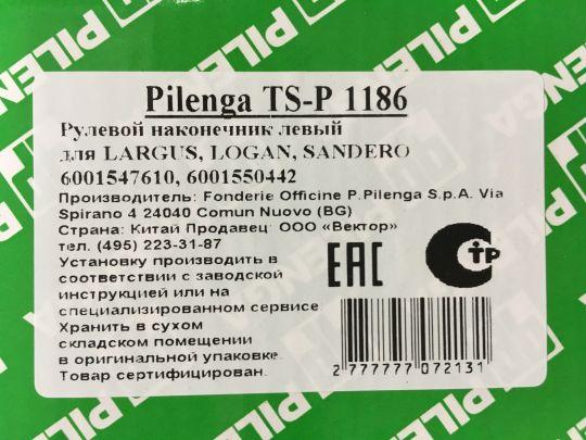 Рулевой наконечник Logan левый Pilenga TS-P 1186