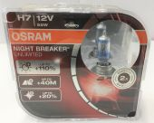 Лампа Н7 12 V (55W) +110% Osram 64210NBU 2шт
