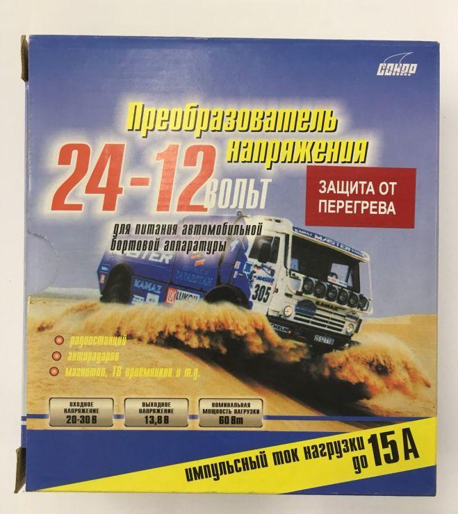 Преобразователь напряжения 24-12 V