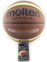 Баскетбольный мяч Molten GW5 размер 5
