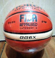 Мяч баскетбольный Molten GG6X размер 6