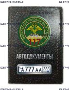 Обложка для автодокументов с 2 линзами 117 Московский ПОГО