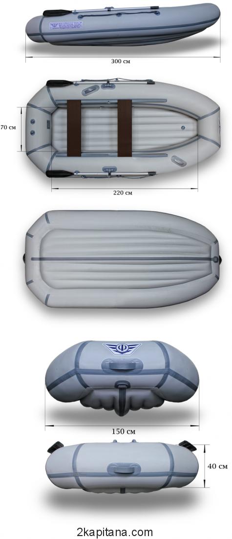 Лодка Флагман 300Н надувная ПВХ