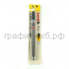 Ручка-кисть Pentel Brush Pen для каллиграфии черная пигментные чернила средняя XFP5M