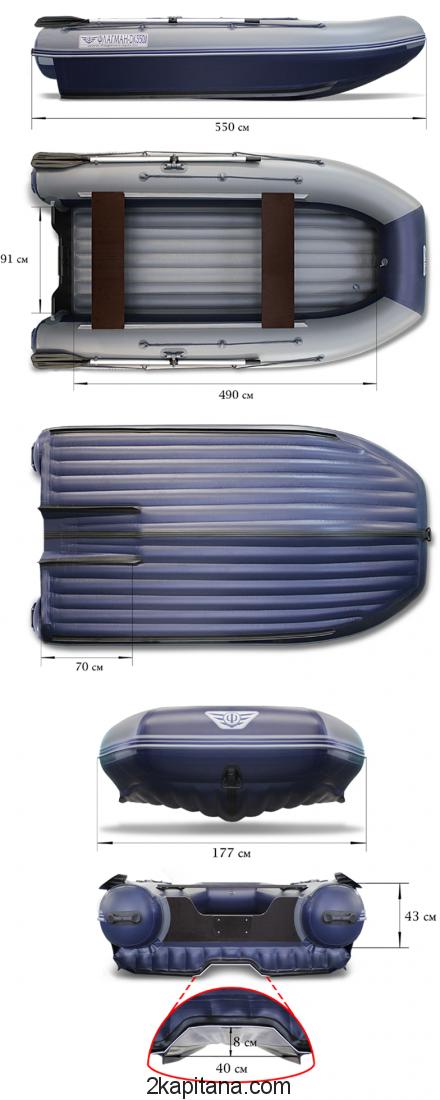Лодка Флагман DK 550 JET надувная ПВХ