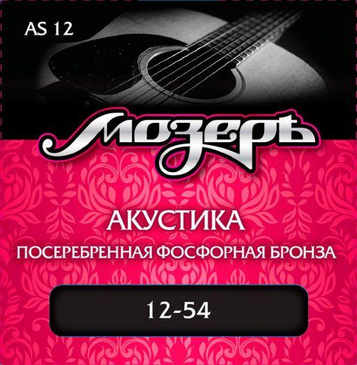МОЗЕРЪ 7AS12 (12-54) Струны для семиструнной акустической гитары