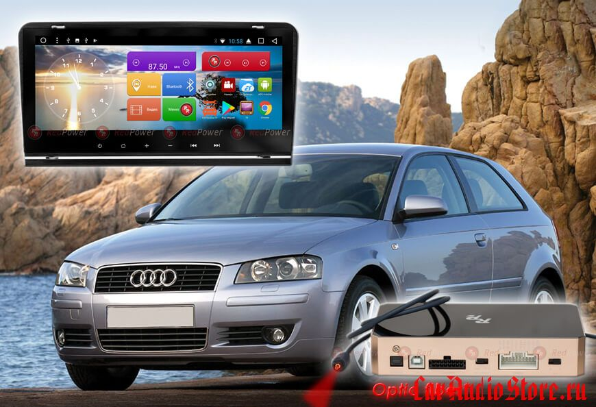 Audi A4 RedPower 31049 IPS DSP