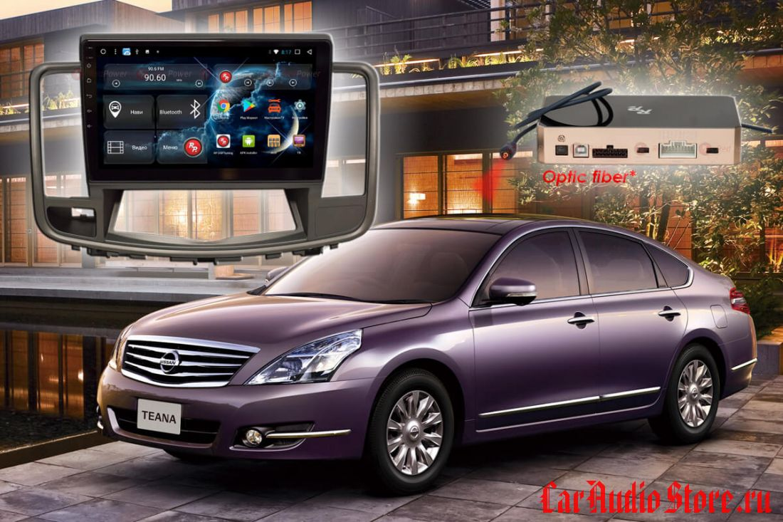 Nissan Teana Redpower 31300 R IPS DSP ANDROID 7