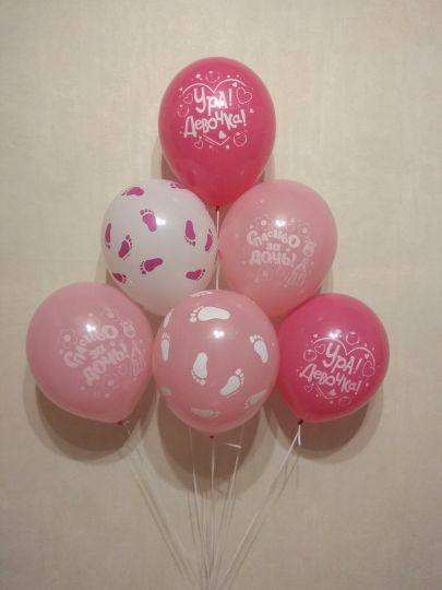 К Рождению Девочки латексные шары с гелием