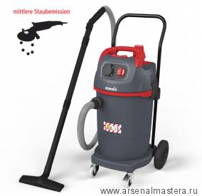 Пылесос профессиональный Starmix uClean ARDL-1445 EHP 1,4 кВт 45л  016351