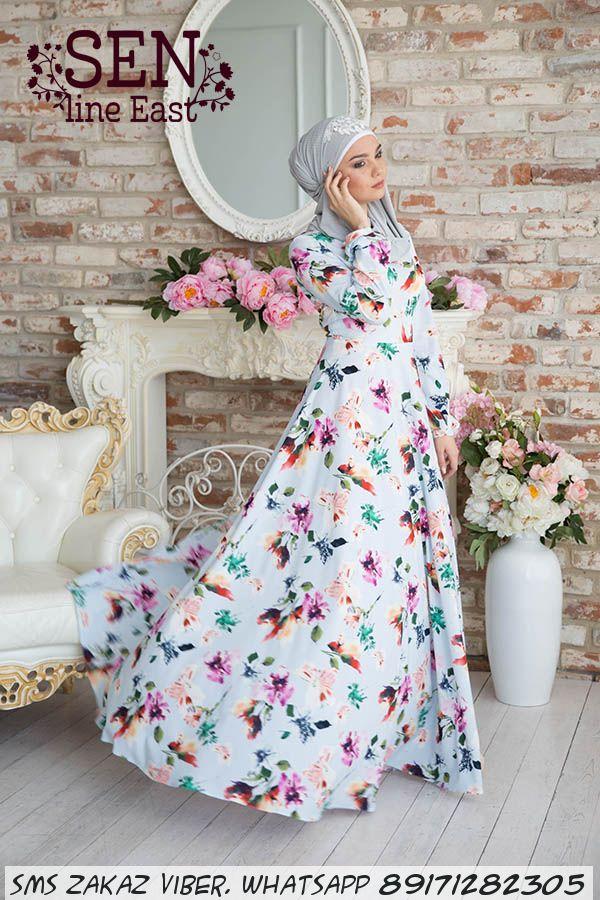 Элегантное длинное платье Вальс цветов