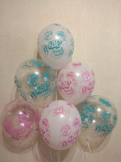 #ДР латексные шары с гелием
