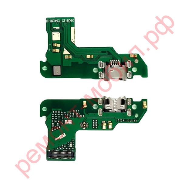 Шлейф для Huawei Honor 7A Pro с разъемом зарядки
