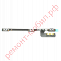 Шлейф кнопки включения, громкости для Lenovo Vibe K5 Note ( A7020a48 )