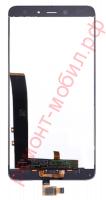 Дисплей для Xiaomi Redmi Note 4 / Redmi Note 4 Pro в сборе с тачскрином