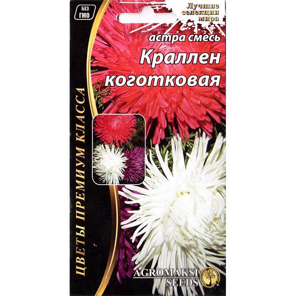 «Краллен коготковая» (0,2 г) от Agromaksi seeds