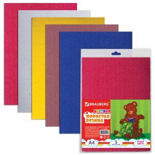 Фоамиран-плюш 2мм, ассорти, А4, упак/5шт-5цветов