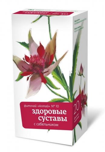 Фиточай «Алтай» №10 «Здоровые суставы. С сабельником»