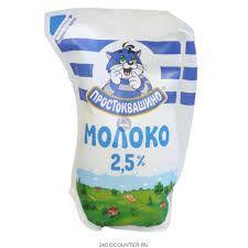 Молоко  Простоквашино кувшин  0.9 Жирность 2,5%