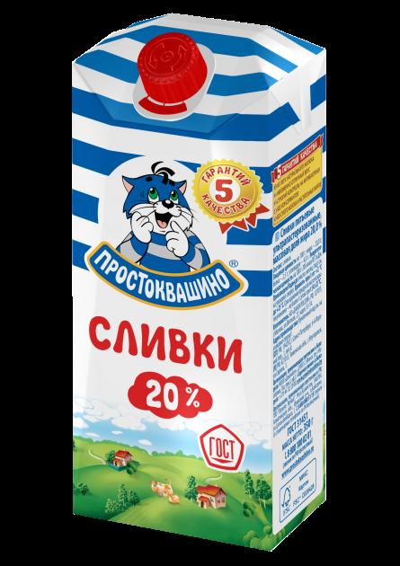 Сливки Простоквашино  20% комбифит 0,35