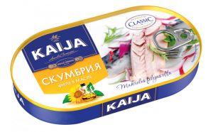 Skumbriya file yağda  Kaija 170 gr.