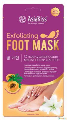 AsiaKiss Отшелушивающая маска-носки для ног