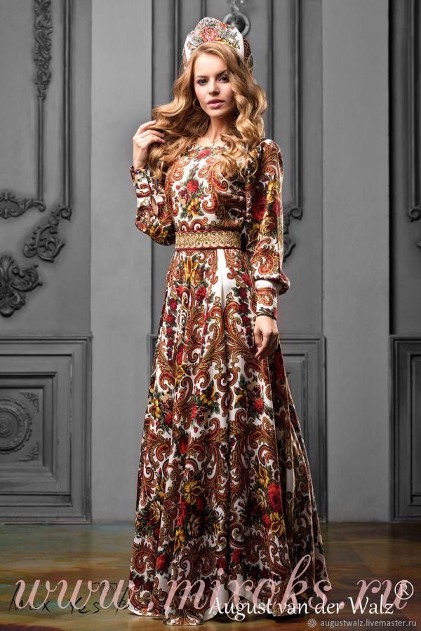 Платье в славянском стиле в пол
