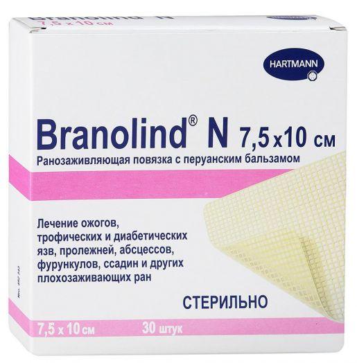 повязка Branolind N 7,5х10 см.