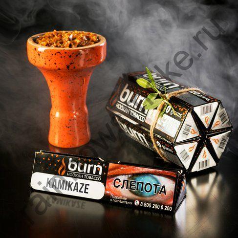 Burn 20 гр - Kamikaze (Камиказде)