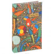 """Блокнот, 192 стр., """"Кандинский"""" (арт. 978-5-699-90291-0)"""