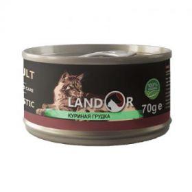 Ландор для взрослых кошек куриная грудка 70г