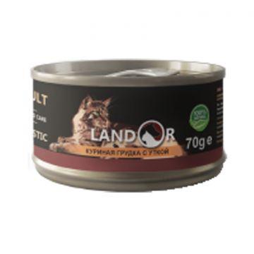 Ландор для взрослых кошек куриная грудка с лососем 70г