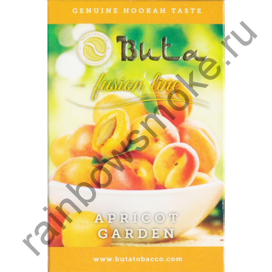 Buta Fusion 50 гр - Apricot Garden (Абрикосовый Сад)