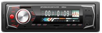 Автомагнитола MP3 Орбита CL-8295
