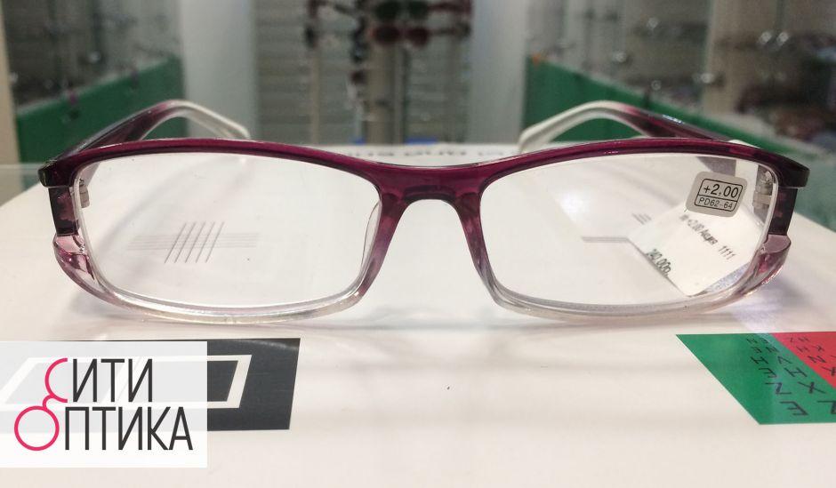 Готовые очки  21198