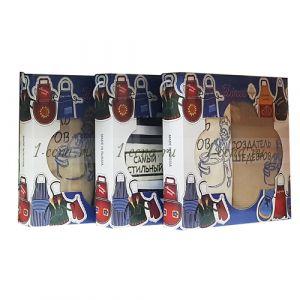 Мужской подарочный набор В АССОРТИМЕНТЕ полотенце + фартук