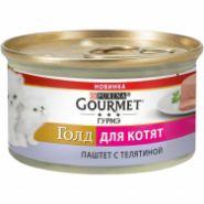 Gourmet Gold Телятина паштет конс д/котят 85 г
