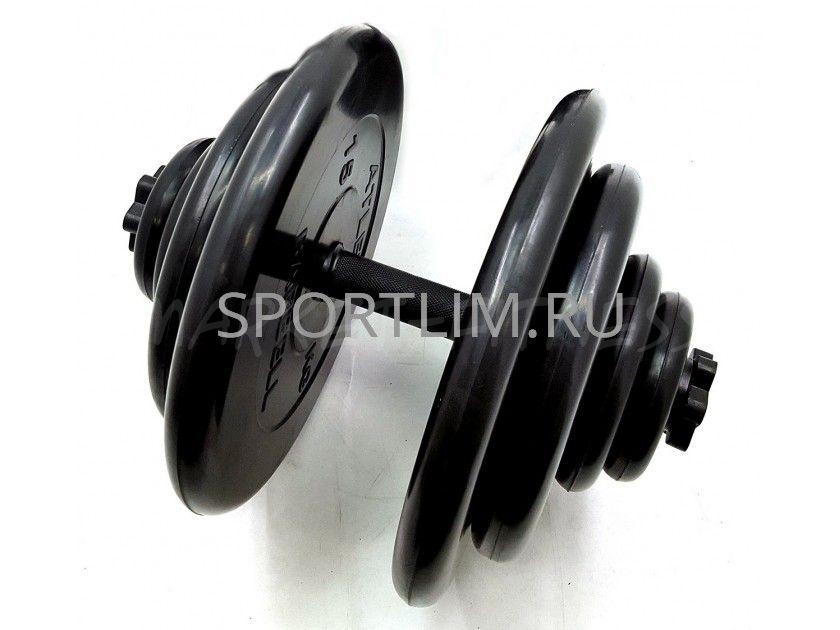 Гантель MB Barbell Atlet d.25мм 60 кг