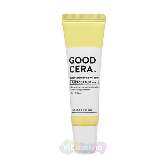 Holika Holika Бальзам-масло с керамидами для губ Good Cera Super Ceramide Lip Oil Balm