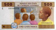 Центральная Африка Чад (литера C) 500 франков 2002 год UNC Пресс