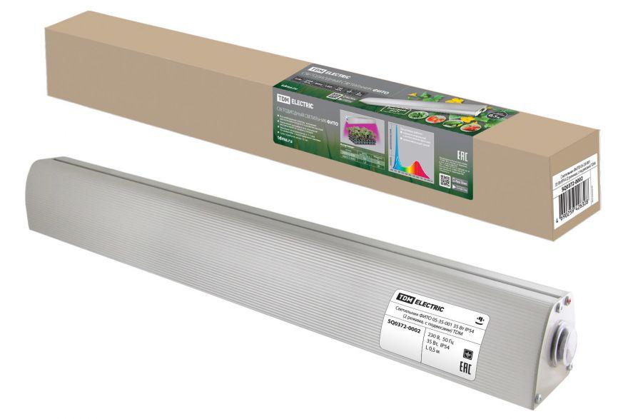 Светильник для растений TDM ФИТО 05-35-001 35 Вт IP54 SQ0372-0002