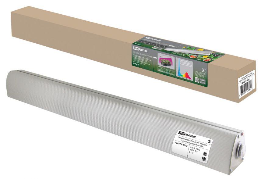 Светильник для растений TDM ФИТО 05-70-001 70 Вт IP54 SQ0372-0003