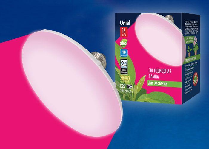 Лампа для растений Uniel UFO E27 16W LED-U150-16W/SPSB/E27/FR PLP30WH