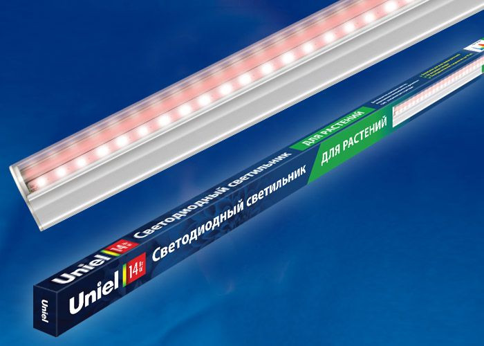 Светильник для растений Uniel ULI-P17-14W/SPLE IP20