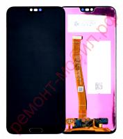 Дисплей для Huawei Honor 10 ( COL-L29 ) в сборе с тачскрином