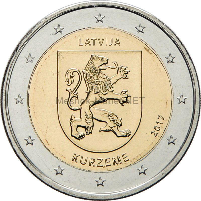 Латвия, 2 евро 2017, Курземе