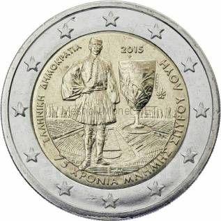 Греция 2 евро 2015 Спиридон Луис