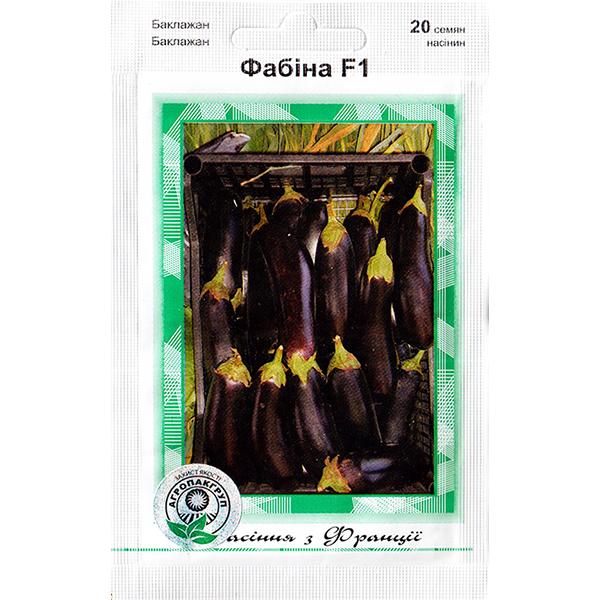 """""""Фабина"""" F1 (20 семян) от Clause"""
