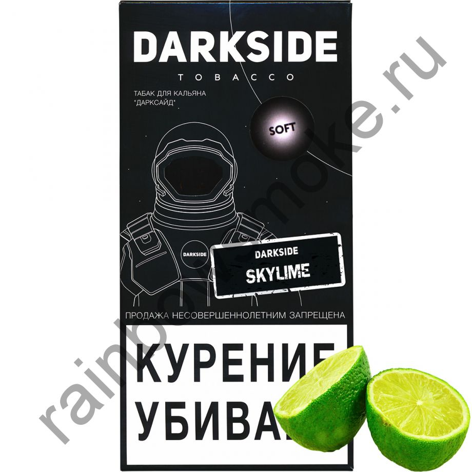 DarkSide Soft 250 гр - Skylime (Скайлайм)