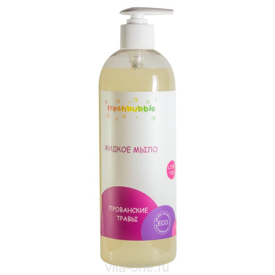 Жидкое мыло Прованские травы Freshbubble (Фрешбабл) 5 л